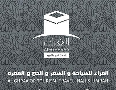 Al Gharaa Jordan