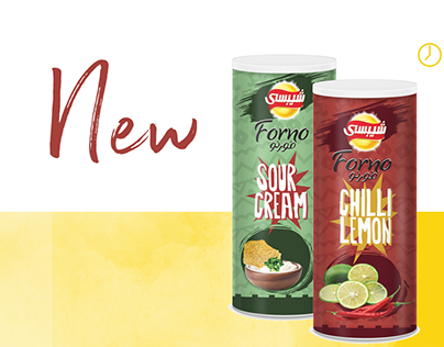 New forno flavor and packaging