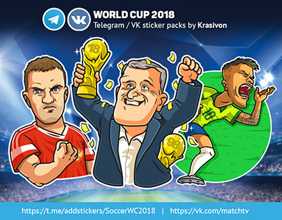 Stickers : World Cup 2018