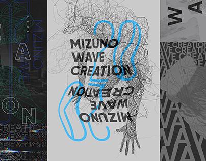 Mizuno   Wave Creation