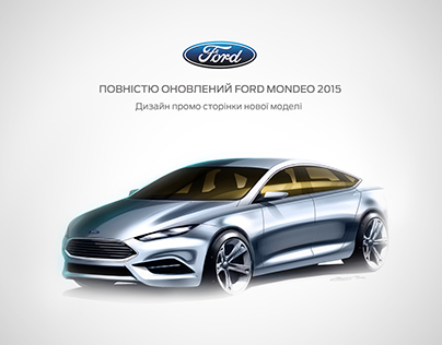 New Ford Mondeo 2015 promo website
