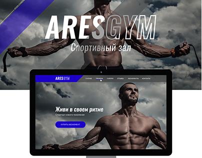 Web site design gym