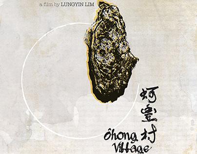 Ohong Village   Film Poster Design   2019