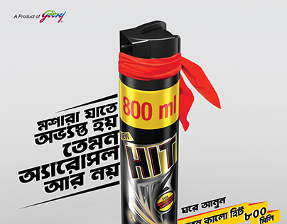 Aman Cement Press Ads on Behance