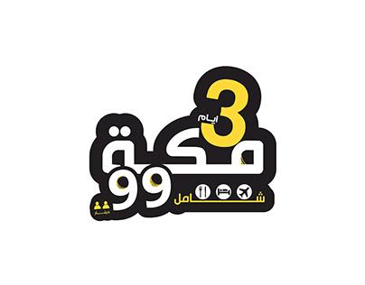 Safa CO. Design