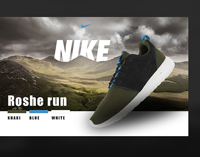 Roshe run - Nike