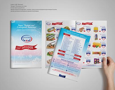 FMCG leaflets for Vitalur
