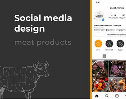 Instagram Design for meat.minsk