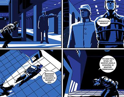 Графическая Новелла «Детектив Джек». Эпизод 3.