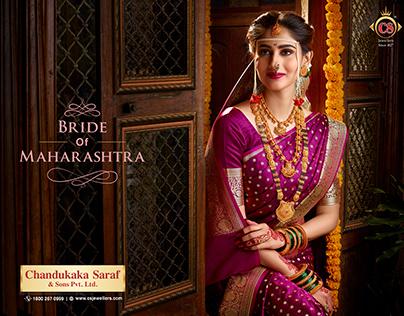 Bride Of Maharashtra