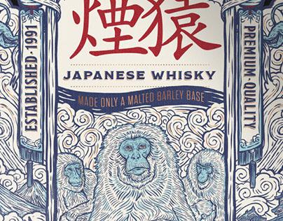 Whisky 煙猿 (Smoke Monkey) 🇯🇵🐒🥃