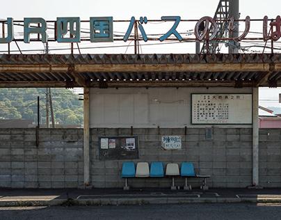 Welcome to Shikoku