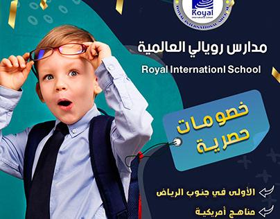 Royal International school flyers