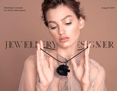 Redesign concept for Maria Afanasyeva
