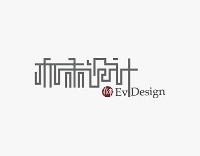 2017-logo-1