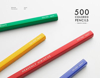 500 COLORED PENCILS