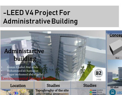 LEED Environmental Project