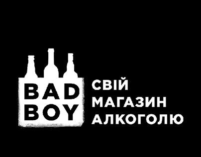Магазин алкоголя Bad Boy