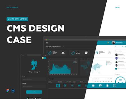 CMS design case