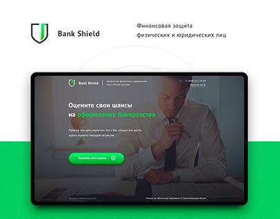 Bank Shield | Финансовая защита | Квиз-сайт