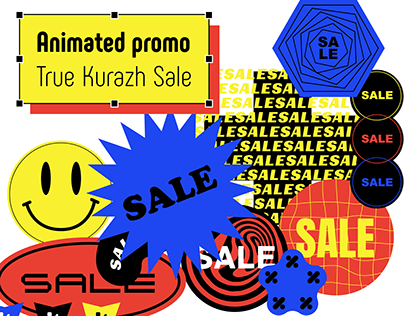 True Kurazh Sale