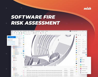 Evacuation and fire dynamics simulation software