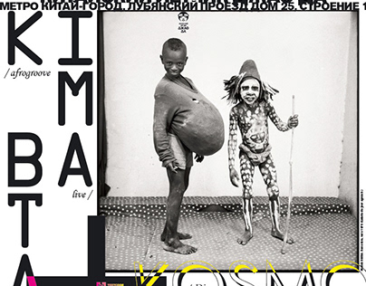 Posters for the Afro-Russian band Kimbata