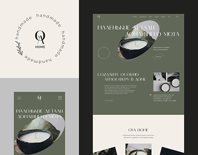 Landing page OYA home Candles