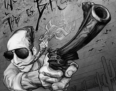 Hunter S. Thompson: This is Bat Country!