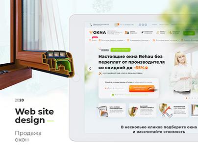 Web-site + Quiz Windows (Веб-сайт + Квиз Окна)