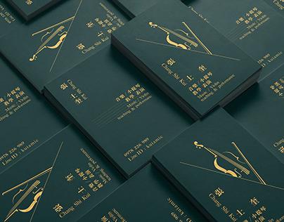 張士奎 音樂名片設計