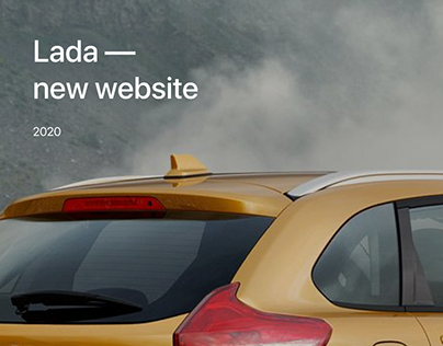 Lada — new website concept