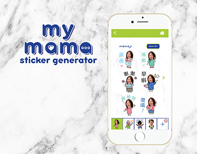 My Mama Sticker Generator