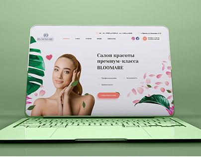 Design website business card of a beauty salon