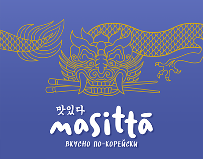 MASITTA Korean food delivery