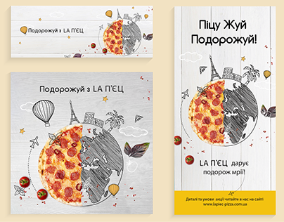 pizzeria advertising design