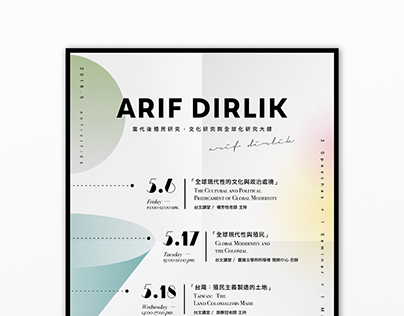 Arif Dirlik Talk in NCKU