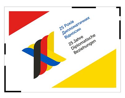 Ювілейний логотип дипломатичних стосунків