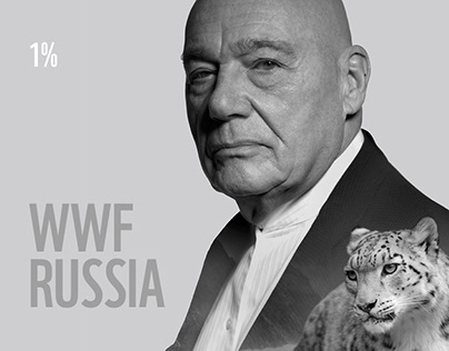 WWF: 1% of Russians. Fundraising campaign