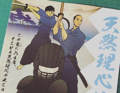 Tennenrishin Ryu cover illustration