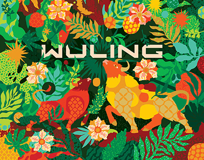 Wuling - Year of the Ox