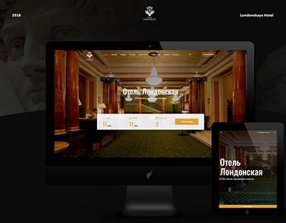 Londonskaya hotel website