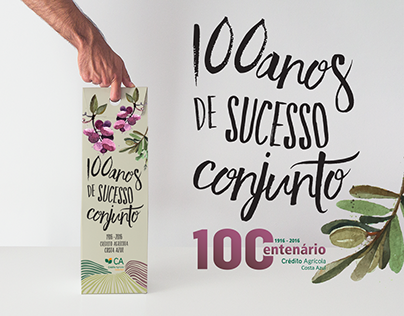 Wine Packaging for Caixa Agrícola Portugal