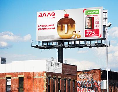 Advertising billboards, 2016
