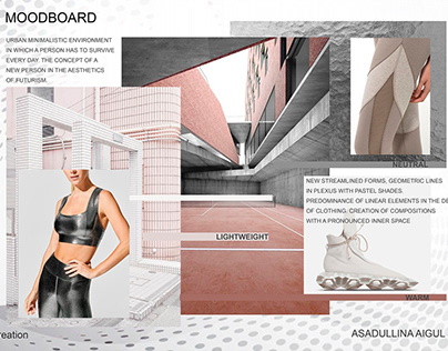 SPORTWEAR FASHION DESIGN PORTFOLIO