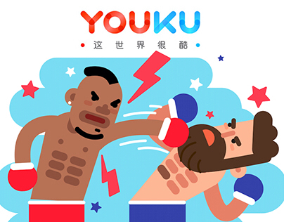 The New YOUKU Channels