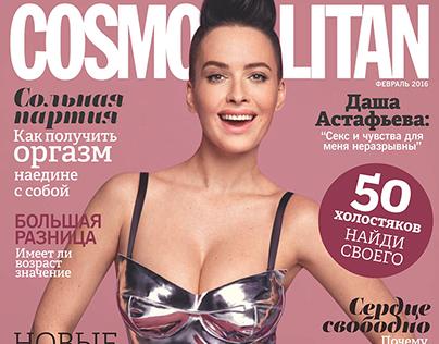 Dasha Astafieva for Cosmopolitan March