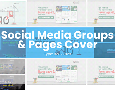 Social Media Pages & Groups Cover