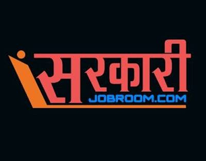 Government or Sarkari Jobs Find In India