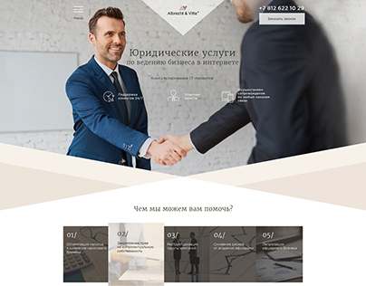 Law landing page